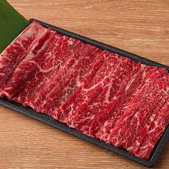 蒲田焼肉 東京BeeN 本店のおすすめ料理1