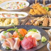 ぼん蔵 松山二番町店のおすすめ料理3