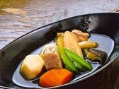 蒔田 遠野のおすすめ料理2