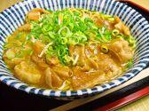 せせらぎ食堂 広島のグルメ