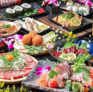 いち会 いちえ 宮崎橘通り西店のおすすめ料理1