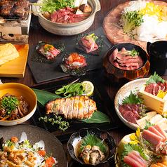 肉と酒がうまいもん 千葉駅店のおすすめ料理1