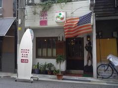 SHOT Bar 小恋路の写真
