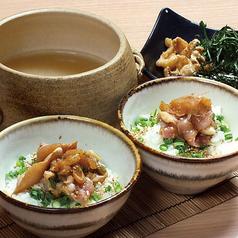 料理メニュー写真冠地鶏の鶏飯茶漬け