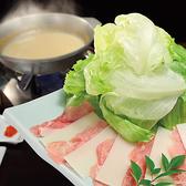 酒場 亀円 山形駅前店のおすすめ料理3