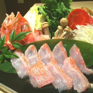旬彩倶楽部 鱗のおすすめ料理1