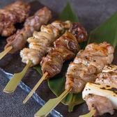 ぼん蔵 松山二番町店のおすすめ料理2