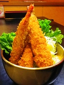 駿河の味 どんむすのおすすめ料理2
