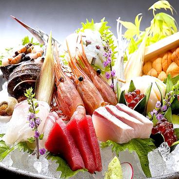 博多 表邸 ひょうてい 本店のおすすめ料理1