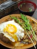 アジアンダイニング・カーンのおすすめ料理2