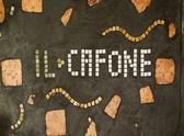 ILCAFONEの詳細