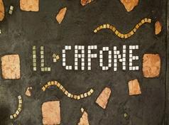 ILCAFONEの写真