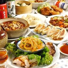 中華料理 良縁の写真