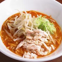 旨辛パイタン麺
