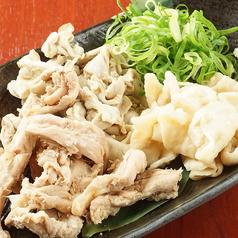鶏肉3種の湯引きポン酢食べ比べ
