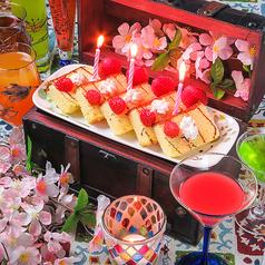 ロイヤルグリル 八王子北口店のおすすめ料理1