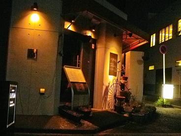 Ks' Cafe ケーズカフェ 山王の雰囲気1