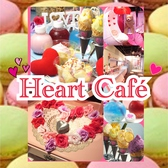Heart museum&Heart Cafe 渋谷のグルメ