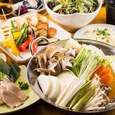 こだわりの産直食材が味わえる宴会コースは、飲み放題付2980円(税抜)からご用意しております。経験豊富な料理長が腕を揮う創作和食は、見るも美しいお料理の数々で宴の席を華やかに彩ります。日本橋八重洲北口でのご宴会なら当店にお任せください!