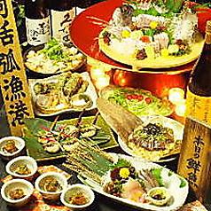 九州魂 恵比寿店のおすすめ料理1