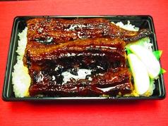 イール亭おおいしのおすすめ料理1