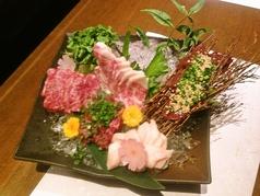 ゆい 湯田温泉のおすすめ料理1
