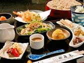 田毎庵のおすすめ料理2