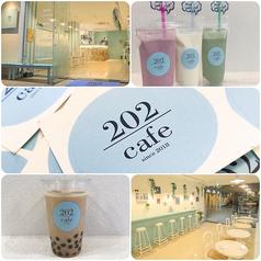 cafe 202の写真