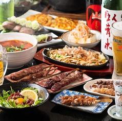 牛串酒場きじま鶴ヶ峰の写真