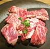 焼肉六甲 六甲口店のおすすめポイント3