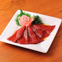 大衆焼肉 もつ鍋 だるまや 松山谷町店特集写真1