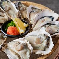 広島郷土・産地にこだわった厳選生牡蠣をご提供。