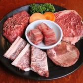 焼肉 火の蔵 浜松上西店のおすすめ料理2