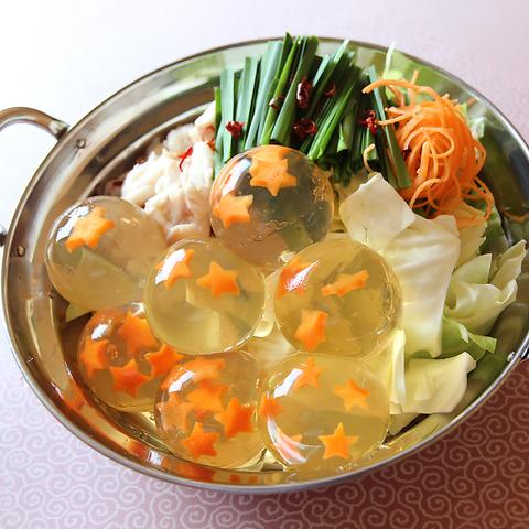 餃子×もつ鍋×夜景が自慢の和モダンなお店。個室でゆっくりお食事をお楽しみください