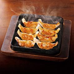 魚民特製!!鉄鍋餃子