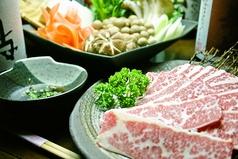 ゆい 湯田温泉のおすすめ料理3