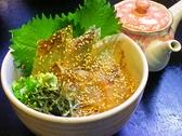 駿河の味 どんむすのおすすめ料理3
