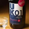 料理メニュー写真梅乃宿 純米吟醸 UK‐01