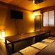 ゆっくりとくつろげる上品な和空間個室