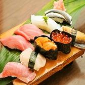 山田寿司のおすすめ料理3
