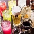 ■『紅れや』の飲み放題は充実のラインナップ■各種宴会コースの飲み放題は全60種以上の充実の品ぞろえとなっております。生ビールはもちろん、日本酒や焼酎、サワー、カクテル、ソフトドリンクなどお好みに合わせてお選びいただけるので幹事様も安心です!銀座コリドーで宴会なら是非『紅れや銀座店』にお越しください。