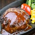 料理メニュー写真自家製手ごねハンバーググリル