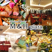 M&H plata プラタ 名古屋駅前店