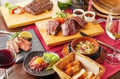 国産牛のお肉がうまい 380肉酒場エビスのおすすめ料理1