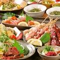 焼鳥居酒屋 四代目 炭蔵 浜口店のおすすめ料理1