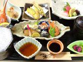 和洋食彩 YAMATO ヤマトのおすすめ料理3