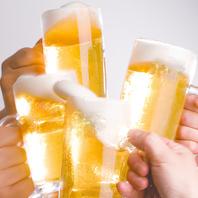 毎日お得生ビール