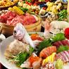 旬彩dining あかつき 元町のおすすめポイント1