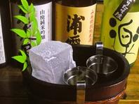 日本酒、常時40種類