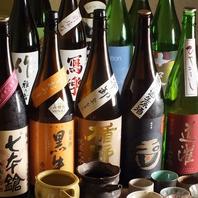 お食事によく合う日本酒を20種以上取り揃えております